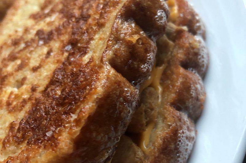Eggy Bread, Chilli & Gouda Stack